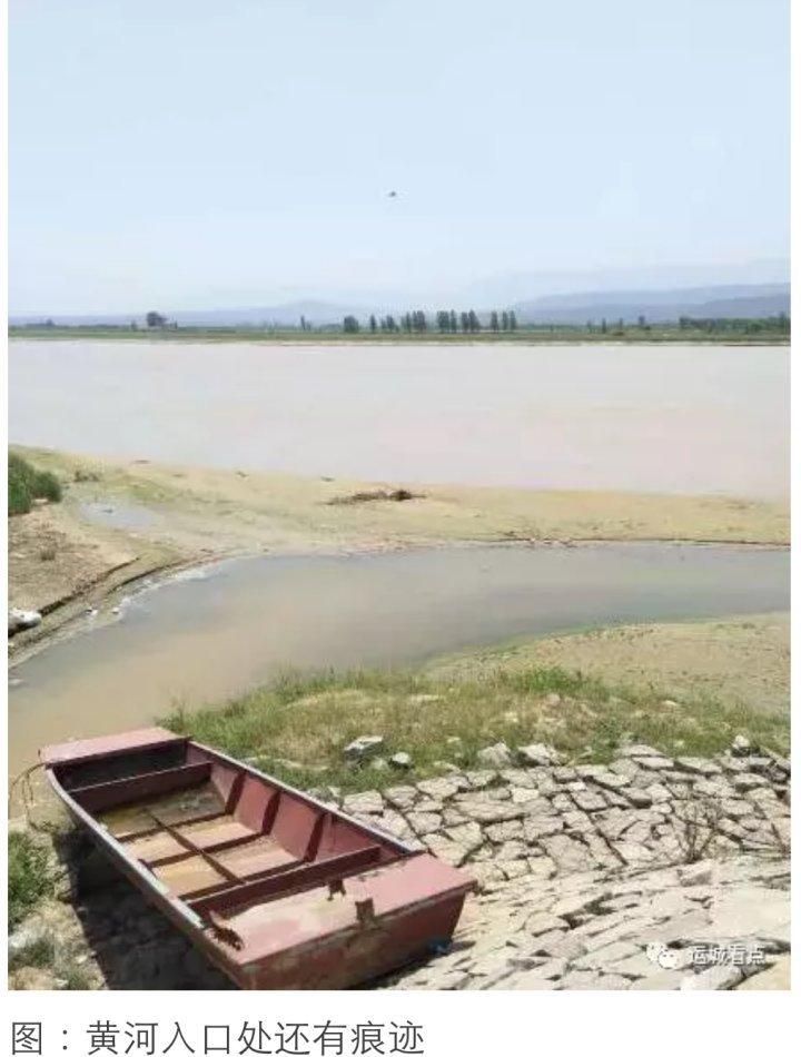 山西芮城:污水直排黄河 环保局调查十天却查不出污染源