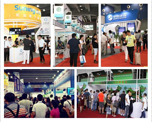 全力打造华南最专业、最高端、最丰富的首席环保展