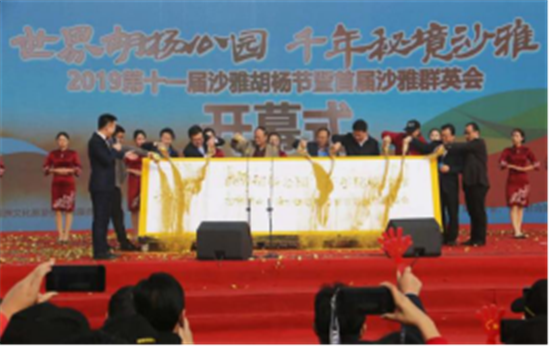 沙雅县举办新疆规模最大特种旅游盛会